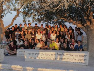 The Yerushalmi Preparatory Program - a pre-military preparatory program for leadership and society